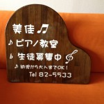 20141110_085141.JPG